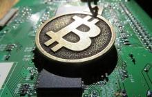 Почему власти РФ боятся Bitcoin?