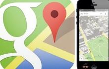 Пользователи Google Maps получили возможность редактировать дороги