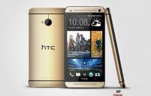 В России представлен золотой вариант HTC One