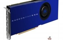 AMD работает над Radeon Pro SSG с 1 Тбайт памяти