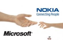 Nokia готовит новый смартфон
