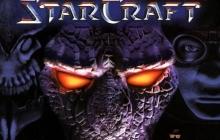 Blizzard работает над HD-версией первого StarCraft
