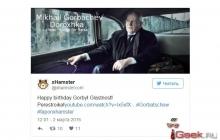 Порноресурс xHamster поздравил Горбачёва с юбилеем