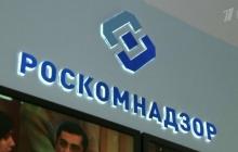Роскомнадзор снял блокировку с трех подсетей зарубежных хостинг-провайдеров