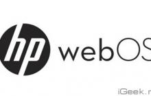 WebOS: HP ищет серьезных разработчиков