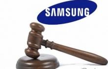 В Москве рассмотрят патентный иск против Samsung