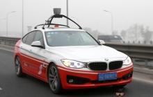Аналог Google из Китая проводит тесты беспилотников в США