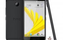 HTC Bolt представили официально