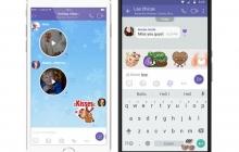 В обновленной версии Viber появились видеосообщения