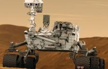 Curiosity обнаружил остатки пресноводного озера на Марсе