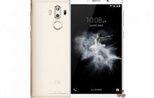 Вышел смартфон ZTE Axon 7 Max с емким аккумулятором