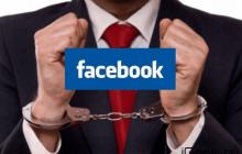 Facebook просит отменить штраф