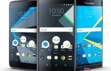 BlackBerry представила новый смартфон под управлением Android