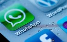 Германия запрещает Facebook собирать данные пользователей WhatsApp