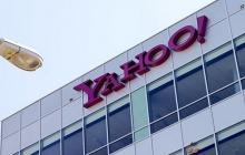 Yahoo следила за пользователями по просьбе американских спецслужб