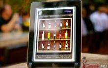 Планшет Prestigio появится в ресторанах в качестве электронного меню
