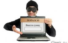 Ransomware требует штраф за просмотр порнографии