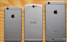 HTC поменяет iPhone 6 на One A9
