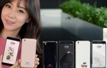 LG представила смартфон LG U