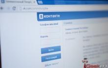 «ВКонтакте» не будет удалять музыку