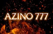 Официальный сайт Azino777