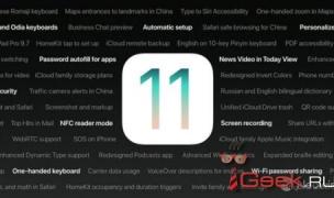 Темпы распространения iOS 11 ниже, чем iOS 10