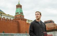 Марк Цукерберг отметил 30-летие