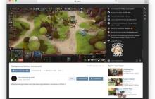 «ВКонтакте» запустила сервис игровых трансляций