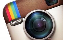 Для россиян стали доступны онлайн трансляции в Instagram