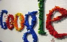 Google.com – 16 лет