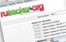 После блокировки в России посещаемость RuTracker упала вдвое