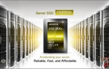 ADATA представит новейшие модели SSD-дисков для SATA и PCIe