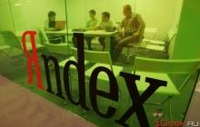 Яндекс и политическая обстановка на Украине