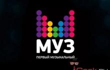 «Ростелеком» подал иск к «Муз-ТВ» на 151 млн рублей