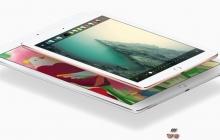 Apple отложила выпуск трех планшетов