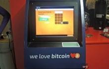 Google установила банкомат Bitcoin в Лондоне