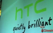 HTC mini запретили в Великобритании