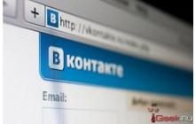 Пользователи «ВКонтакте» возмущаются новым дизайном
