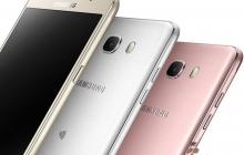 Samsung готовит Galaxy C9 с огромным дисплеем