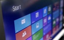 Microsoft меняет способ лицензирования Windows