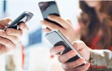Мобильным абонентам предложат откупиться от рекламы