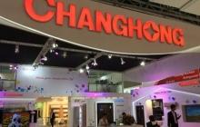 Китайцы оснастили смартфон молекулярным сканером