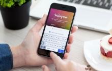 В Instagram стало можно сохранять прямые трансляции