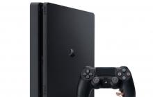 В продажу поступила PlayStation 4 Pro