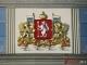 Инициативная группа из 35 человек выступила за переименование Свердловской области