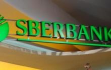 Сбербанк анонсирует платформу аналогичную Alibaba