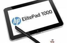 Новый планшет HP ElitePad 1000 G2