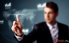 Бизнес будущего: что ожидает предпринимателей?