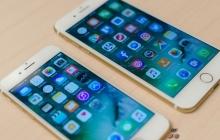 Apple выпустит 4-дюймовый iPhone 7 mini