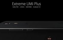 UMi Plus получит улучшенную версию